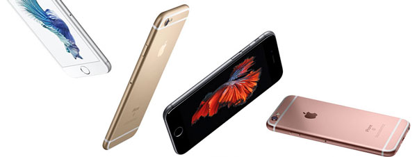 iPhone 6s y6splus