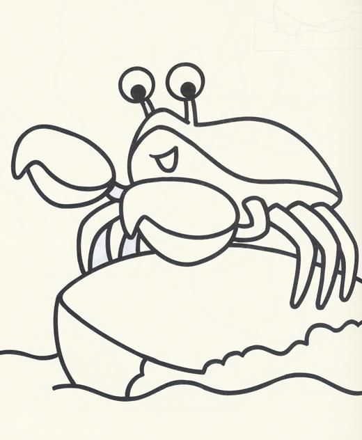 Dibujos para colorear: Cangrejo